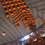 東京ドームに全国のお祭りが集結。写真は秋田竿燈まつり