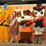 最後に西川先生がBANK-KENくん(中央)や、ピーポくん(左)などと一緒にフォトセッションを行い、イベントは無事に終了