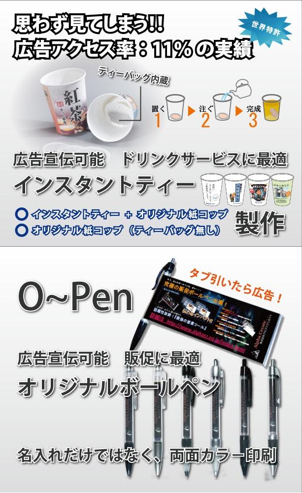tool1305699445_1