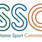 スポーツを通じて新たな観光市場開拓を ―さいたまスポーツコミッション設立―