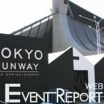 受付テントが並んだ「東京ランウェイ」入場口