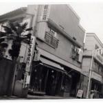 赤塚不二夫が暮らしていた、昭和30年代の紫雲荘