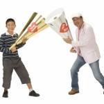 【巨大クラッカーハッピー「ゴールド」&「シルバー」】 イベントや祝賀会を盛り上げる演出に使います。金銀テープ、6色テープ、花吹雪などを打ち上げます。8~10㍍飛び出します。