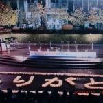 東日本大震災、あの日から1年 ~「みちのく合衆国」レポートとともに~