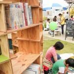 """""""本で地域を元気にする""""を合言葉にした「希望の樹 BOOK PROJECT」。芝生の上で自由に本を読む来場者"""
