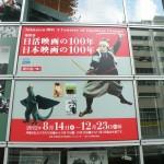 日本初のスター俳優といわれる尾上松之助の姿