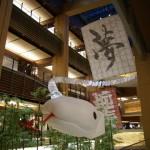 夢に見ると吉兆といわれる白蛇に見立てた約20mの連凧。夢の大凧と共に幸運を運ぶ