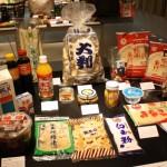 日本らしく、米・麦・大豆製品が揃った愛媛。1つの県につき、約20~25点の商品が展示された