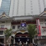先代の桃山様式を踏襲した歌舞伎座と高層オフィスビル「歌舞伎座タワー」からなる「GINZA KABUKIZA」
