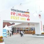 メインゲートをくぐるとドイツにショートトリップ。食や物を通じてドイツ文化に親しめる