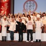 山口さん、植木社長、料理の達人、市民グルメサポーター100人でフォトセッション