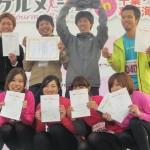 婚活リレーマラソンの優勝チームは「ベストチームワーク賞」を受賞。当日結成のシャッフルチームながら、いい雰囲気