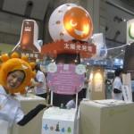 「スマート&グリーン新たなエネルギーが拓く 日本の未来ステージ&テーマ展示」は、太陽光発電や風力発電、地熱発電などについて紹介