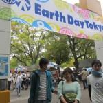 代々木公園で実施された「アースデイ東京2014」