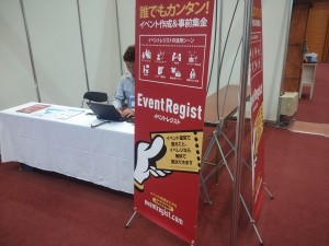 イベントJAPAN九州2014 本日開幕!! 明日9日(金)まで開催