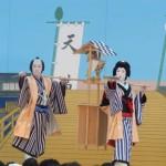 その後、歌舞伎公演スタート。団子売り夫婦の中村七之助さんと尾上松也さんが登場