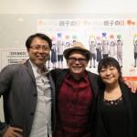写真向かって左からイノマタトシ監督、ブルース・オズボーンさん、井上佳子さん