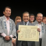 コメディ栄誉賞授与式は浅草公会堂で実施