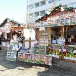 本場ドイツのクリスマスマーケットの雰囲気を味わえるヒュッテ