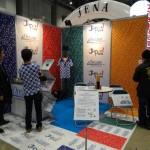イベントJAPAN2015 本日開幕!! 明日28日(水)まで開催