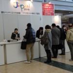 イベントJAPAN2015 いよいよ本日夕方17時まで お見逃しなく!!