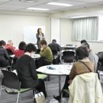 専門家と参加者の間で質疑応答をしながら進める、双方向コミュニケーション型のワークショッ プ