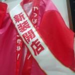 「イベントJAPAN北海道2015」明日開幕!会場準備の様子をお届け!