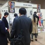 「イベントJAPAN北海道2015」本日開幕!