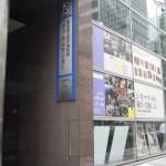 建物側面のガラス部分、目の高さに展示会の案内があり、分かりやすかった