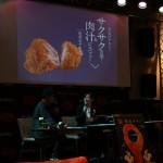 30分ほどでイベントが始まった。最初に開発者のトーク