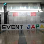 イベントJAPAN2016 準備快調 明日開幕!