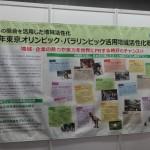 イベントJAPAN2016 本日開幕!! 明日27日(水)まで開催
