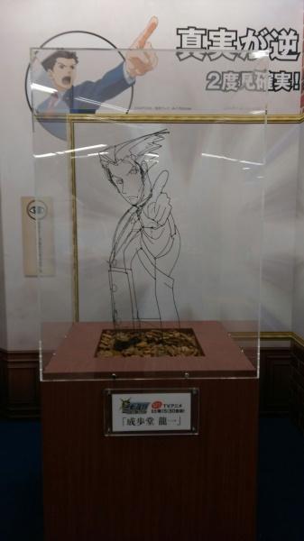 見る角度で作品が変化する3Dワイヤーアートを発見!