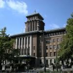 国登録有形文化財の神奈川県庁本庁舎、通称「キングの塔」