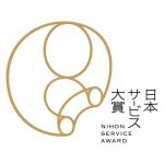 本サービス大賞シンボルロゴ