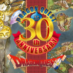 ドラゴンクエスト30周年プロジェクトの詳細は公式サイトへ