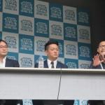 「世界が見るにっぽん、世界が訪れるにっぽん」。写真向かって左から、トリップアドザイ代表取締役の牧野友衛氏、C TRIP JAPAN代表取締役社長のLeo Liang氏、インバベウンドベンチャーであるフリープラス代表取締役社長の須田健太郎氏