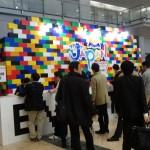 「イベントJAPAN2017」 本日開幕!! 明日2月1日(水)まで開催(写真速報)