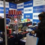 「イベントJAPAN2017」本日17時まで開催!