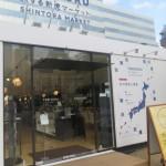 厳選した日本のアイテムが揃う「旅するストア」。プレミアムフライデーの看板も
