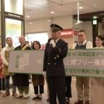 朝8時、蒲田駅の記念セレモニーからスタート
