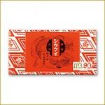 一部を除く「シウマイ」が「創業110周年・シウマイ誕生90周年記念ロゴ入りパッケージ」となって登場