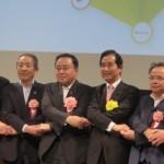 5団体の会長・委員長と梶山弘志内閣府地方創生担当大臣、山本幸三衆議院議員