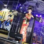 コシノジュンコの江戸ポップな着物をまとったモデルが登場