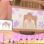 開会式で、コングレスの議長として上川法務大臣が選出された