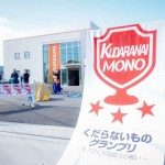鶴ヶ崎鉄工を会場に「くだらないものグランプリツアー」東海場所を開催